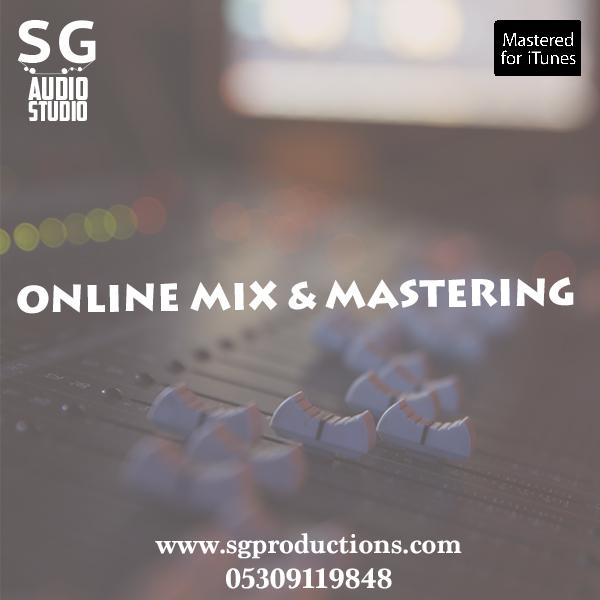 Mastered For iTunes Studio Sertaç Güler